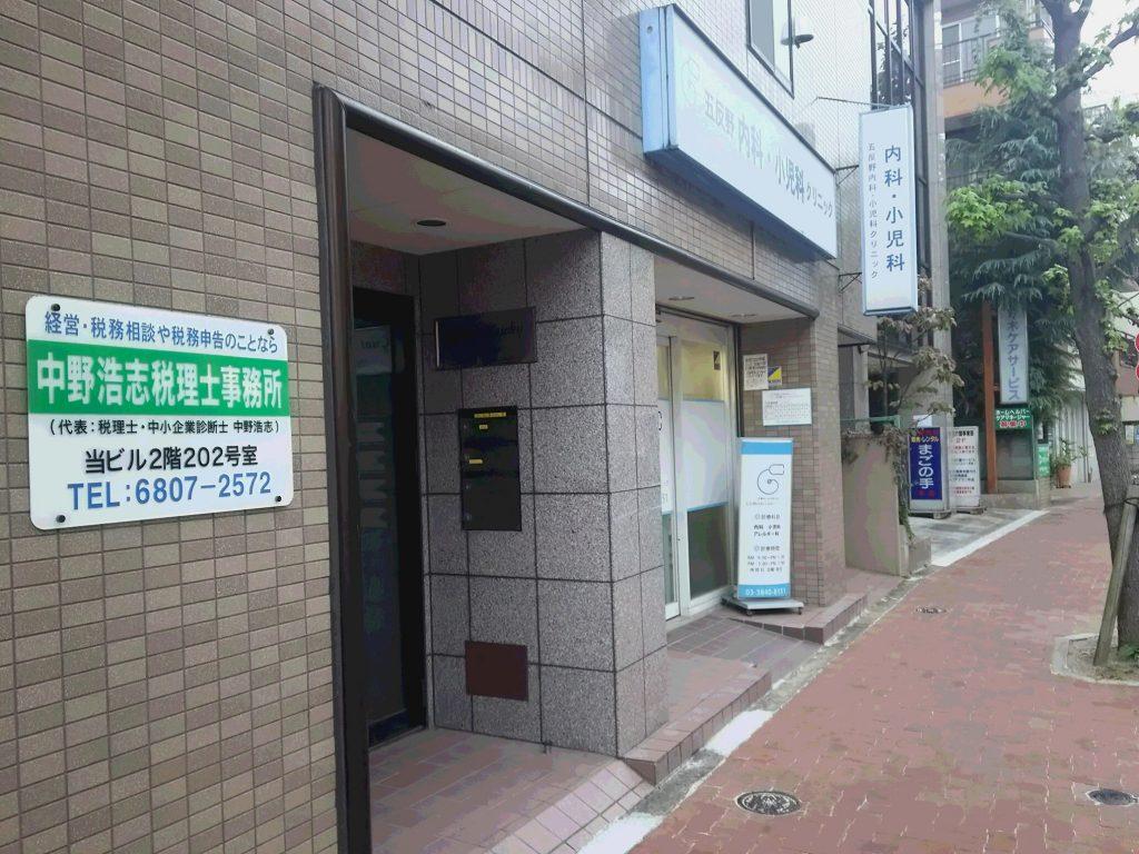 賑やかな駅前商店街に隣接して立地するビルの2階にあります。