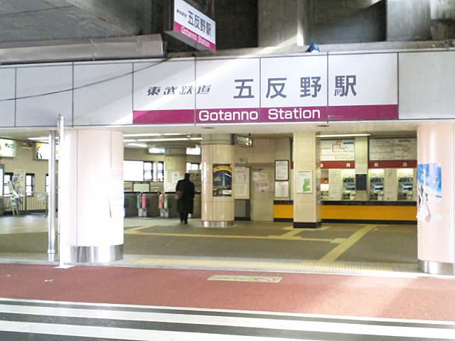 五反野駅前   東武伊勢崎線・五反野駅は地理的に足立区のほぼ中心に位置し、近隣地域からの交通アクセスも良好です。